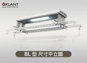 PDF-歐蘭特尺寸平立圖-B型2020版