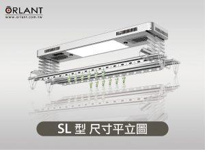 PDF-歐蘭特尺寸平立圖-SL型2020版
